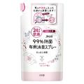 第一石鹸 ファンス 布用消臭スプレー ふんわりフローラルの香り詰替用 320ml
