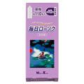 日本香堂 毎日ローソク 豆粒 約110本入 (1210-0402)