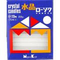 日本香堂 新水晶ローソク 小7.5号 200g (1210-0106)