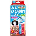 白元アース  調湿剤わらべ カビと乾燥対策5包