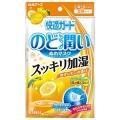 白元アース 快適ガード のど潤いぬれマスク ゆずレモンの香り レギュラーサイズ 3セット