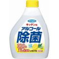 フマキラー キッチン用アルコール除菌スプレー つけかえ用 400ml (1602-0101)
