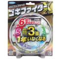 フマキラー  ゴキファイタープロX  6個 ゴキブリ駆除剤