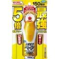 フマキラー おすだけベープスプレーハイブリッドプレミアム150回分 無香料155ml