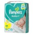 【在庫処分】P&G パンパース コットンケア テープ 新生児90枚増量 格安おむつ (0201-0301)