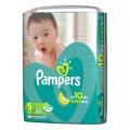 【在庫処分】P&G パンパース コットンケア テープ S-82枚 格安おむつ   (930505202)