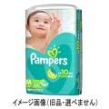 【在庫処分】P&G パンパース さらさらケアテープ Mサイズ64枚  (0201-0102)