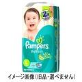 【在庫処分】P&G パンパース さらさらケアテープ Lサイズ54枚 (930421203)