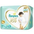 【在庫処分】P&G パンパース はじめての肌へのいちばんパンツスーパージャンボL34枚
