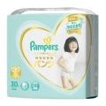 【在庫処分】P&G パンパース 肌へのいちばんパンツビッグサイズ30枚