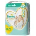【在庫処分】P&G パンパース はじめての肌へのいちばん テープ70枚入新生児(~5kg)