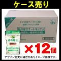 【ケース売り】緑の魔女 食器洗い機専用洗剤800G×12個入り(1121-0102)