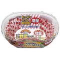 三菱アルミニウム プチ野菜ケース 小判 48枚入  (1609-0501)