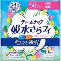 ユニチャーム チャームさわやかライナー 中量10P  (1002-0102)