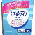 ユニチャーム エルディ フィンガー レギュラー60個入 (1001-0103)