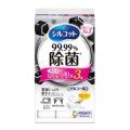 ユニチャーム シルコット 99.99%除菌ウェットティッシュ 詰替 120枚 (0714-0401)