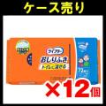 【ケース売り】ユニチャーム ライフリー おしりふきトイレに流せる72枚×12個入り (1016-0103)