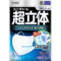 ユニチャーム 超立体マスク かぜ・花粉用 ふつう 7枚 (1305-0403)