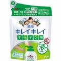 ライオン  キレイキレイ 薬用キッチンハンドソープ 詰替用200ML (0813-0404)