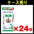 【ケース売り】ライオン キレイキレイ お手ふきウェットシート アルコールタイプ30枚×24個入り  (0712-0204)