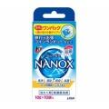 ライオン トップ ナノックス ワンパック 10g×10袋入分包タイプ (0810-0206)