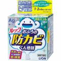 ライオン  ルックおふろの防カビくん煙剤 消臭ミントの香り 5g (0705-0201)