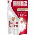 ライオン ハダカラ(hadakara) ボディソープ フローラルブーケの香りつめかえ用 360ml