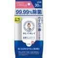 ライオン キレイキレイ99.99%除菌ウェットシート30枚