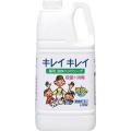 ライオン キレイキレイ 薬用液体ハンドソープ 業務用 2L