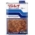 リンレイ 液体 ブルー 1L    (930103202)