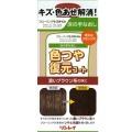 リンレイ 床の手直し 色つや復元コート 薄いブラウン スポンジ付き 500ML  (930106203)