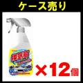 【ケース売り】リンレイ 換気扇レンジクリーナー ストロングショット700ml×12個入り (1618-0104)