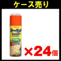 【ケース売り】リンレイ カーペットシャンプー ダニよけ 480ml×24個入り (1601-0201)