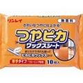 リンレイ つやピカ ワックスシート10P無香料  (1620-0401)