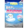 ロケット石鹸 室内干し衣料用洗剤エコパック 0.9KG (1514-0101)