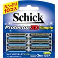 シックジャパン  プロテクター3Dシンプル替刃 10個入