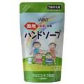 日本合成洗剤  ウインズ薬用ハンドソープ 詰替 200ml