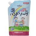 日本合成洗剤 ウインズ 薬用泡ハンドソープ 大容量詰替600ML