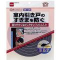 ニトムズ 室内引き戸のすきまを防ぐ 1個 (2002-0403)