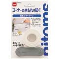 ニトムズ 防水コーナーテープ 1個 (2122-0501)