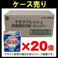 【ケース売り】ニトムズ デオラフレッシュ 徳用60回 スタンド式ジッパー顆粒タイプ360G×20個入り (1123-0102)