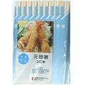 大和物産 彩食三味 元禄箸 20膳 (1705-0105)