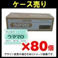 【ケース売り】東邦 ウタマロ 133g 洗濯石けん×80個入り(1413-0101)
