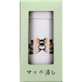 日本香堂 マッチ消し 陶器 (1009-0608)