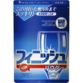 アース製薬 フィニッシュ パウダー袋600G  (0304-0305)