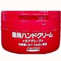 資生堂 資生堂 薬用ハンドクリーム モア ジャー100G  (1409-0203)