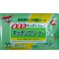 フォルス キッチンクリーナー 30枚入  (1604-0103)