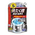 UYEKI 洗たく槽カビトルデス 900g (0702-0201)