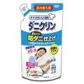 【ケース売り】UYEKI ダニクリン まるごと仕上げ剤 詰替用 450ml×24個入り (0802-0202)