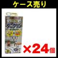 【ケース売り】UYEKI ダニクリン ダブルケア 本体 250ml×24個入り (1205-0103)